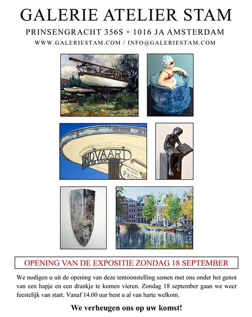 exhibitions 2016