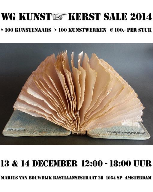 Exhibition invite 2014